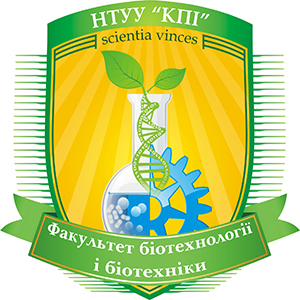 Department of biotechnology and engineering