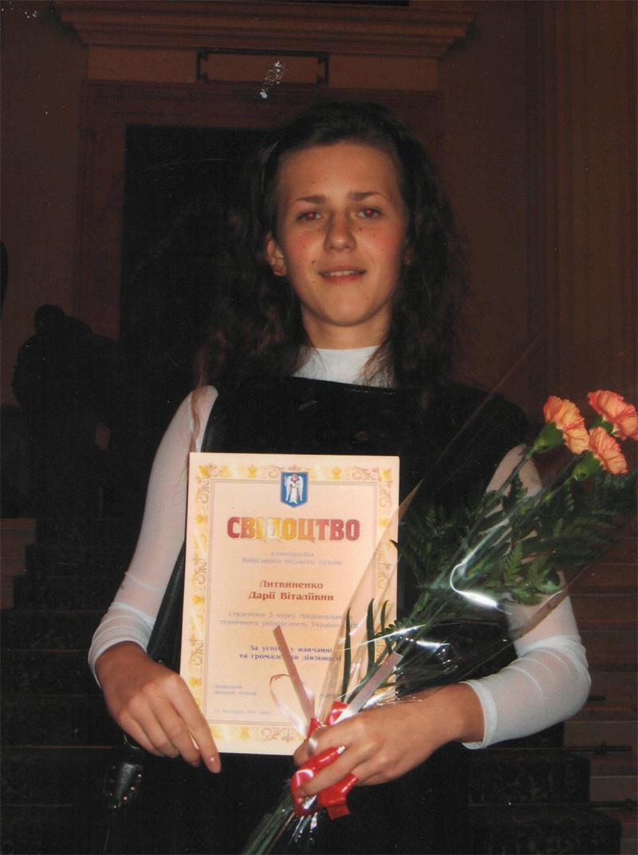 Д. Литвиненко під час нагородження в Київській Держадміністрації